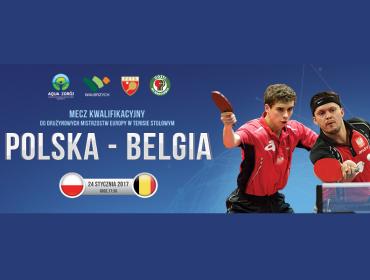 Fot. użyczone   Tym razem do walki staną najlepsi tenisiści stołowi Polski i Belgii w ramach ostatniego meczu eliminacji do Drużynowych Mistrzostw Europy mężczyzn